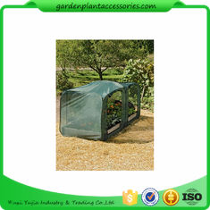 Garden Shade Netting